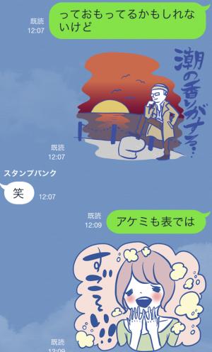 【芸能人スタンプ】アラサーちゃん合コン必勝スタンプ (9)
