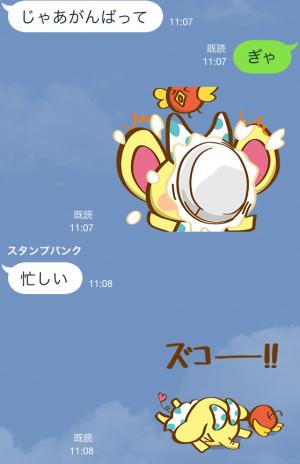 【動く限定スタンプ】動く!HSPAOOON&りんご鳥 スタンプ(2015年01月12日まで) (11)