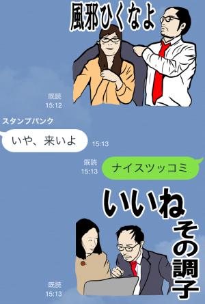 【芸能人スタンプ】ハゲリーマン 森翔太 スタンプ (14)
