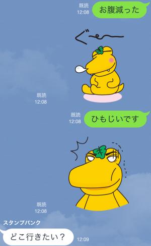 【ご当地キャラクリエイターズ】おいでよ!カシワニ(柏に)! スタンプ (12)