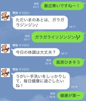 【動く限定スタンプ】動く!カバくん スタンプ(2014年12月29日まで)