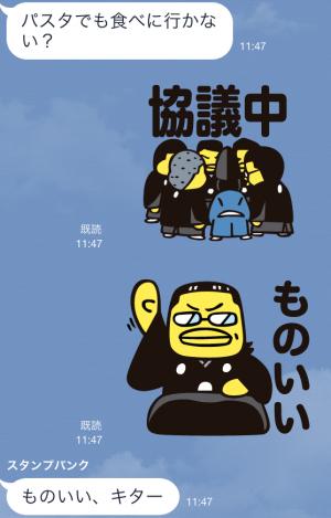 【企業マスコットクリエイターズ】大相撲「ハッキヨイ!せきトリくん」 スタンプ (13)