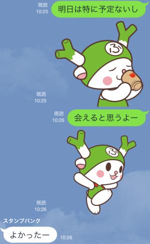【ご当地キャラクリエイターズ】ふっかちゃんの日常 スタンプ (16)