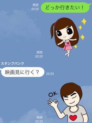 【限定無料クリエイターズスタンプ】momo&joon pyo スタンプ(無料期間:2014年12月21日まで) (4)