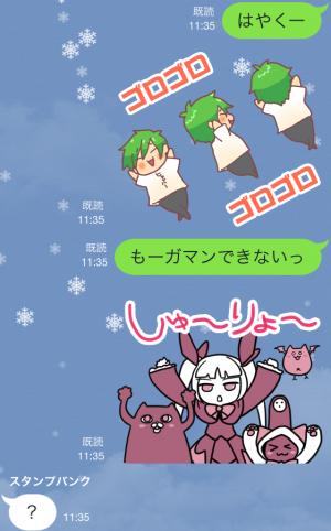 【ゲームキャラクリエイターズスタンプ】ぶるらじカットイン 1 スタンプ (23)