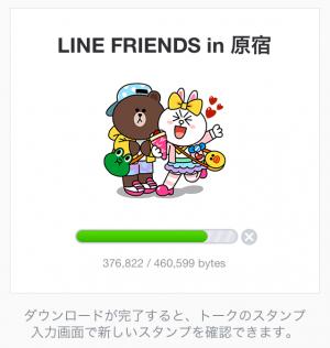 http://line.me/R/shop/detail/3412