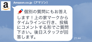 【限定スタンプ】ポチ (クリスマス&新年) スタンプ(2014年12月29日まで)