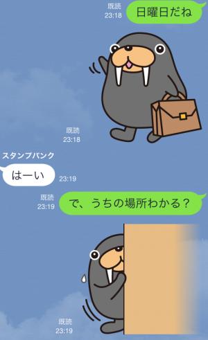 【企業マスコットクリエイターズ】トドクロちゃん スタンプ (21)