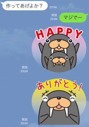 【企業マスコットクリエイターズ】トドクロちゃん スタンプ (6)