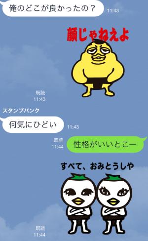 【企業マスコットクリエイターズ】大相撲「ハッキヨイ!せきトリくん」 スタンプ (7)
