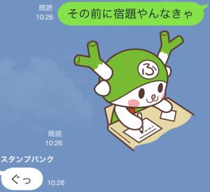【ご当地キャラクリエイターズ】ふっかちゃんの日常 スタンプ (17)