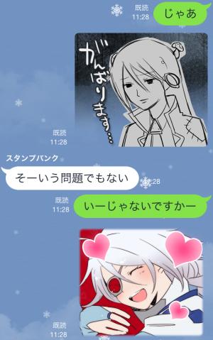 【ゲームキャラクリエイターズスタンプ】ぶるらじカットイン 1 スタンプ (14)