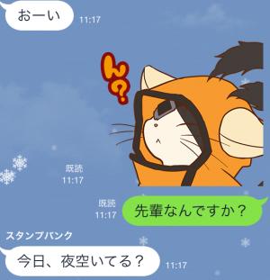 【ゲームキャラクリエイターズスタンプ】ぶるらじカットイン 1 スタンプ (3)