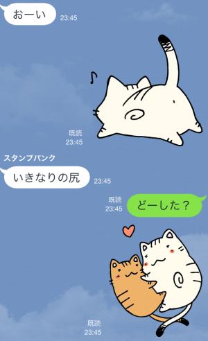 【アニメ・マンガキャラクリエイターズ】ペン太のこと 2 スタンプ (3)