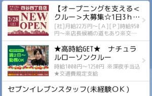 【隠しスタンプ】パン田一郎と話せるスタンプ♪ スタンプ(2015年06月07日まで) (11)
