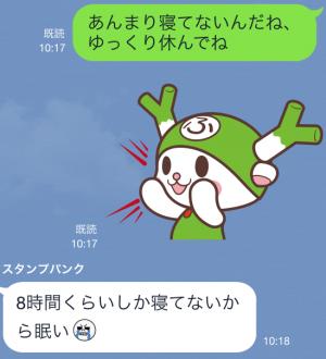 【ご当地キャラクリエイターズ】ふっかちゃんの日常 スタンプ (6)
