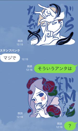 【芸能人スタンプ】アラサーちゃん合コン必勝スタンプ (18)