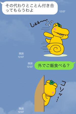 【ご当地キャラクリエイターズ】おいでよ!カシワニ(柏に)! スタンプ (11)