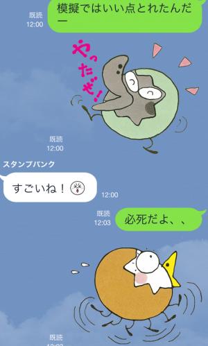 【アニメ・マンガキャラクリエイターズ】たまごにいちゃんスタンプ (10)