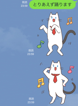 【限定無料クリエイターズスタンプ】CokoのMixFlavorスタンプ(2014年12月07日まで)