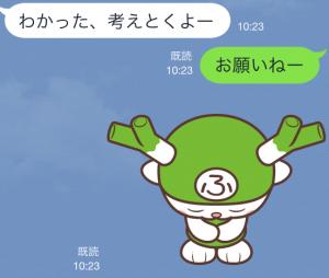【ご当地キャラクリエイターズ】ふっかちゃんの日常 スタンプ (12)