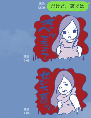 【芸能人スタンプ】アラサーちゃん合コン必勝スタンプ (11)