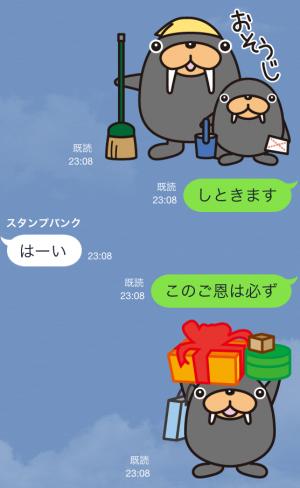 【企業マスコットクリエイターズ】トドクロちゃん スタンプ (9)