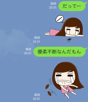 【限定無料クリエイターズスタンプ】momo&joon pyo スタンプ(無料期間:2014年12月21日まで) (13)