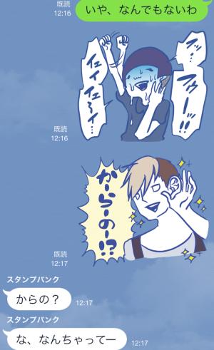 【芸能人スタンプ】アラサーちゃん合コン必勝スタンプ (20)