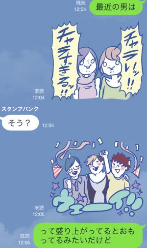 【芸能人スタンプ】アラサーちゃん合コン必勝スタンプ (6)