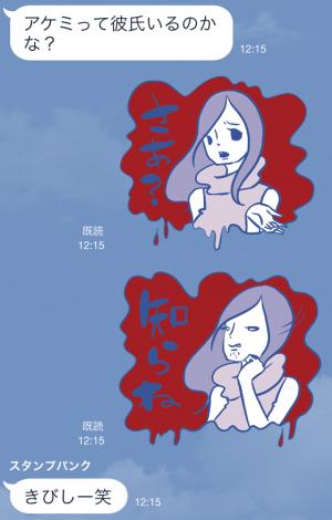 【芸能人スタンプ】アラサーちゃん合コン必勝スタンプ (17)
