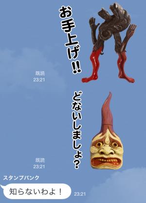【芸能人スタンプ】ラーメンズ片桐仁の粘土アートで一言 スタンプ (13)