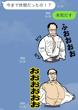 【芸能人スタンプ】ハゲリーマン 森翔太 スタンプ (18)