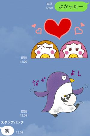 【アニメ・マンガキャラクリエイターズ】たまごにいちゃんスタンプ (16)