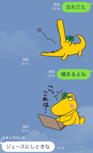 【ご当地キャラクリエイターズ】おいでよ!カシワニ(柏に)! スタンプ (18)