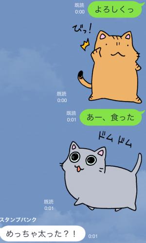 【アニメ・マンガキャラクリエイターズ】ペン太のこと 2 スタンプ (22)