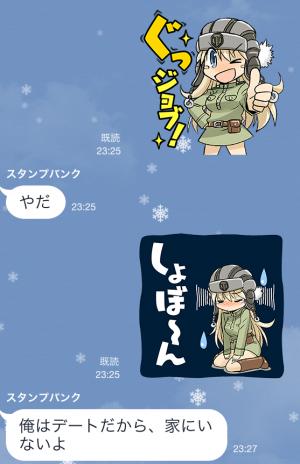 【隠しスタンプ】ワールド・オブ・タンコちゃん! スタンプ(2015年03月15日まで) (5)