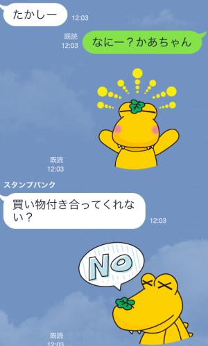 【ご当地キャラクリエイターズ】おいでよ!カシワニ(柏に)! スタンプ (3)