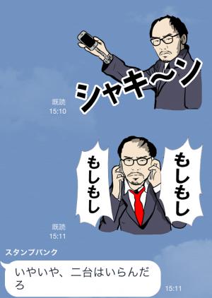 【芸能人スタンプ】ハゲリーマン 森翔太 スタンプ (12)
