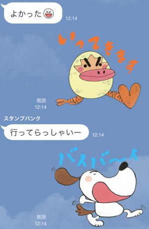 【アニメ・マンガキャラクリエイターズ】たまごにいちゃんスタンプ (23)