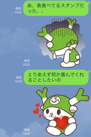 【ご当地キャラクリエイターズ】ふっかちゃんの日常 スタンプ (11)