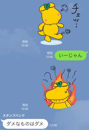【ご当地キャラクリエイターズ】おいでよ!カシワニ(柏に)! スタンプ (7)