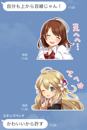 【ゲームキャラクリエイターズスタンプ】【公式】ヘルプ!!!恋が丘学園おたすけ部 スタンプ (11)