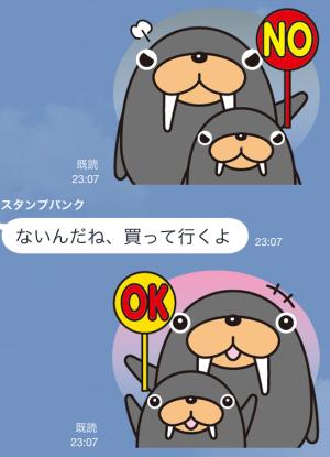 【企業マスコットクリエイターズ】トドクロちゃん スタンプ (8)