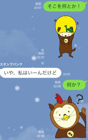 【ご当地キャラクリエイターズ】みやざき犬(ミヤザキケン) スタンプ (15)