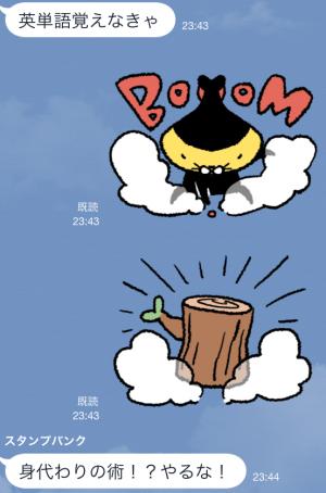 【限定無料クリエイターズスタンプ】テンプラニンジャ&サムライ スタンプ(2014年12月28日まで) (7)