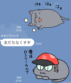 【アニメ・マンガキャラクリエイターズ】ペン太のこと 2 スタンプ (16)