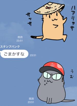 【アニメ・マンガキャラクリエイターズ】ペン太のこと 2 スタンプ (12)
