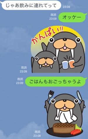 【企業マスコットクリエイターズ】トドクロちゃん スタンプ (10)