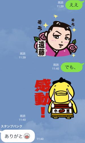 【企業マスコットクリエイターズ】大相撲「ハッキヨイ!せきトリくん」 スタンプ (6)